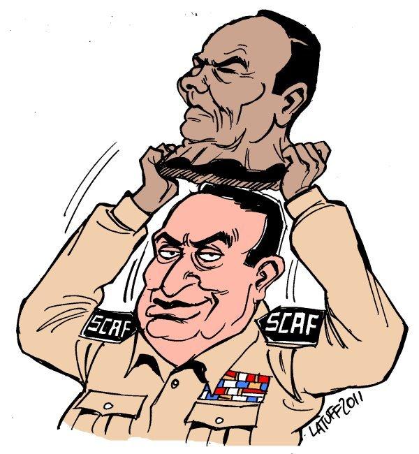 Карикатура на бразилеца Карлос Латуф